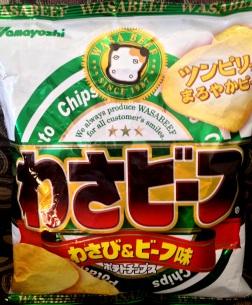 Yamayoshi - Wasa Beef Potato Chips
