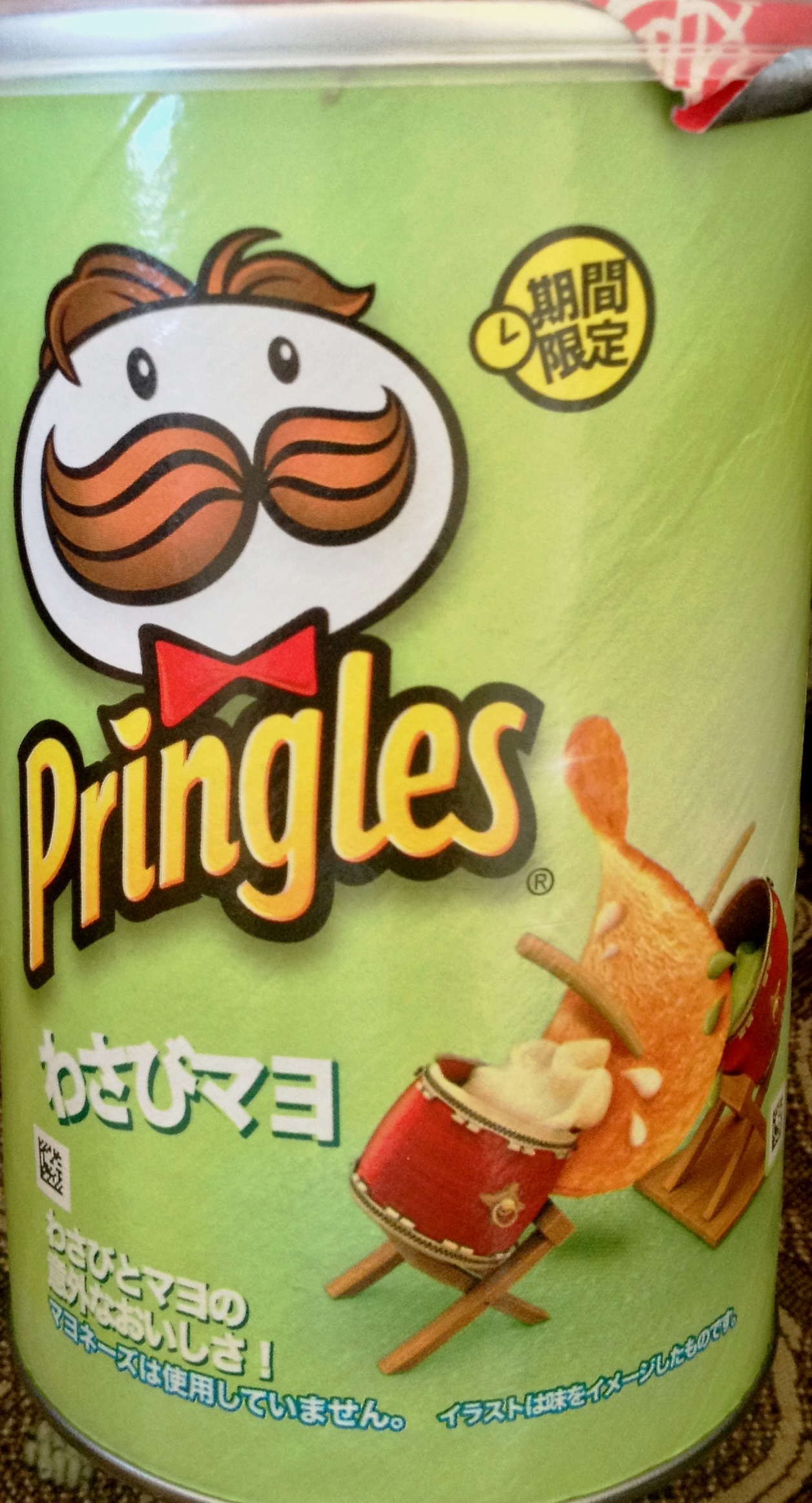 chip review of the day pringles wasabi mayo