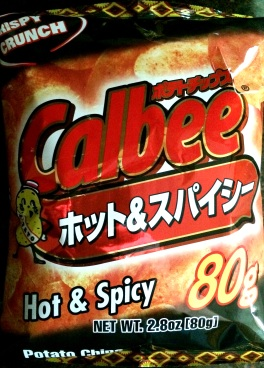 Calbee - Hot & Spicy Potato Chips
