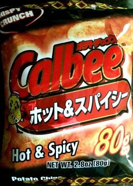 Calbee - Hot & Spicy Potato Chips