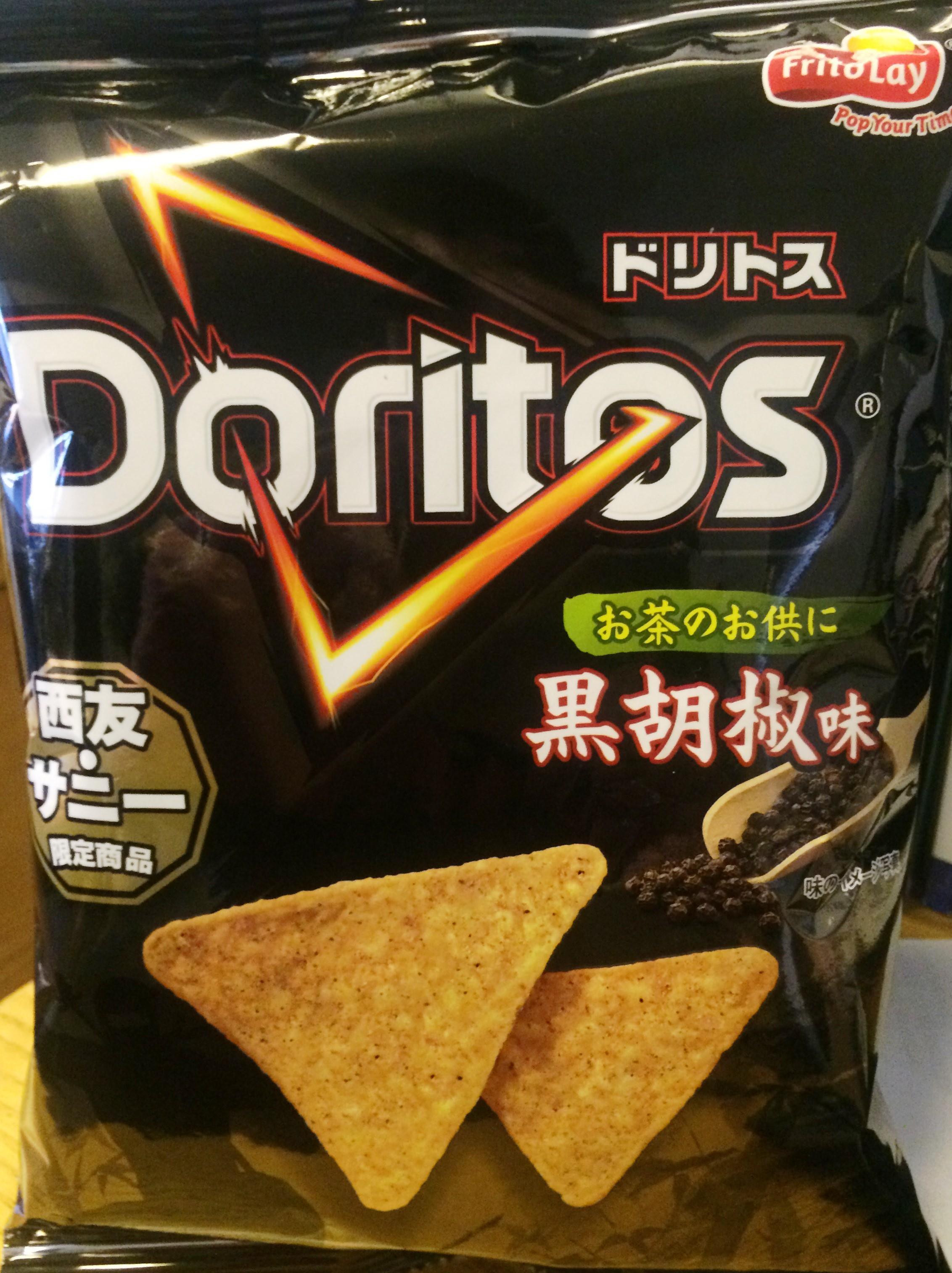 review  doritos  u2013 black pepper  japan