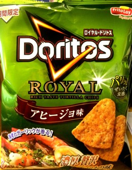 Doritos Royal - Ahijo (garlic seafood)