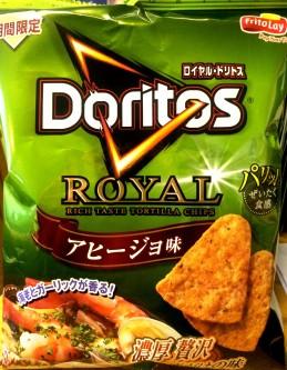 Doritos Royal - Ahijo (garlic seafood)