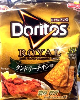 Doritos Royal - Tandoori Chicken