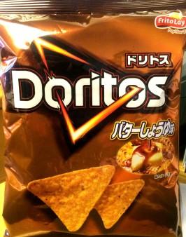 Doritos - Butter Soy Sauce