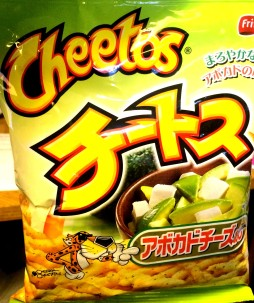 Cheetos - Avocado and Cheese