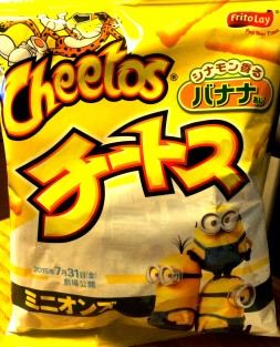 Cheetos - Minions Banana