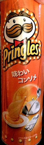 pringles-consomme